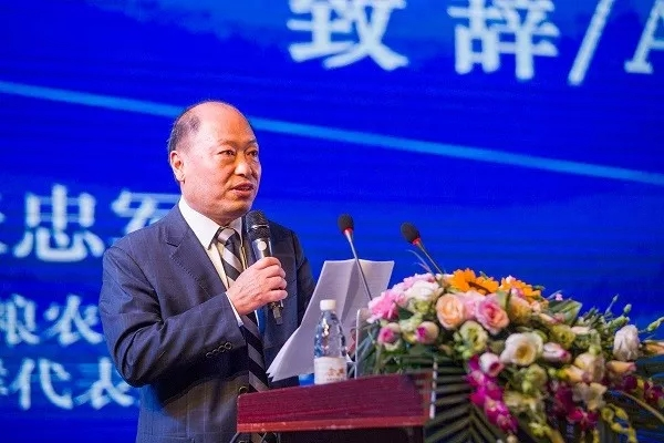 联合国粮农组织驻中国和朝鲜代表处副代表张忠军致辞